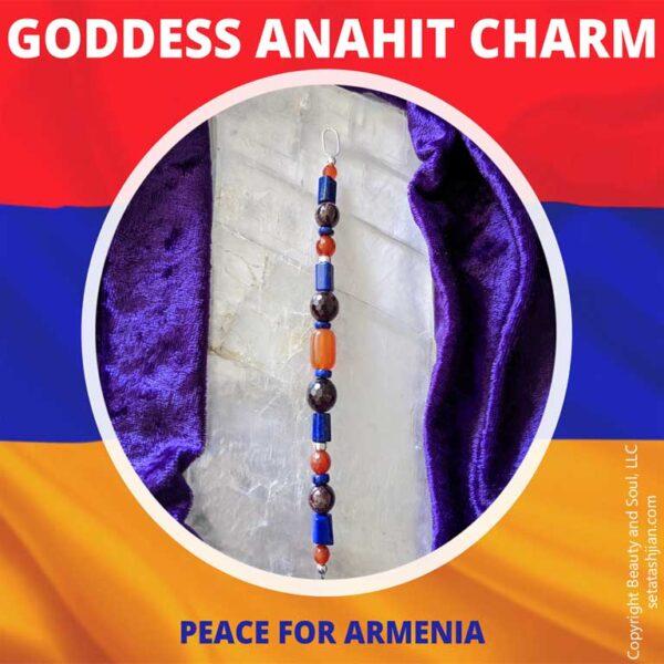 Goddess Anahit charm by Seta Tashjian